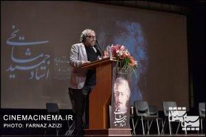 مسعود کیمیایی در آیین نکوداشت جمشید مشایخی