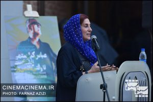فاطمه معتمدآریا در جشن زادروز عباس کیارستمی
