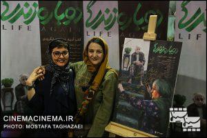 از راست گلاب آدینه و آناهیتا همتی در افتتاحیه فیلم دوباره زندگی
