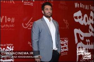 محمدرضا گلزار در افتتاحیه فیلم ما همه باهم هستیم