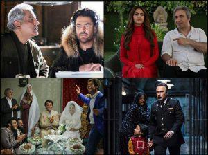 فیلم ها اکران عید فطر