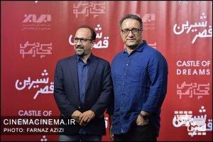 از راست رضا میرکریمی و اصغر فرهادی در اکران خصوصی فیلم «قصر شیرین»