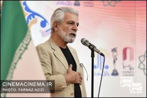 مراسم تقدیر از نامزدهای جشن خانه سینما