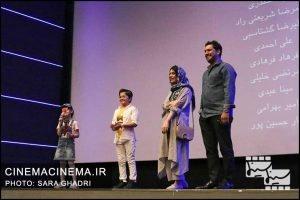 اکران مردمی فیلم قصرشیرین در پردیس سینمایی آزادی