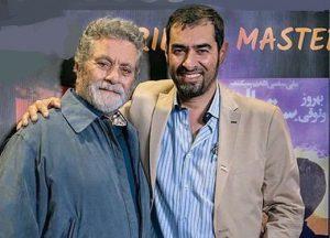 شهاب حسینی بهروز وثوقی