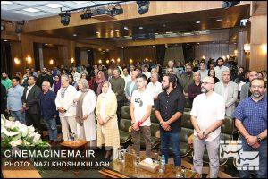 پنجمن جشن عکاسان سینمای ایران