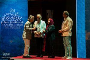 اختتامیه سیودومین جشنواره بینالمللی فیلم کودک و نوجوان