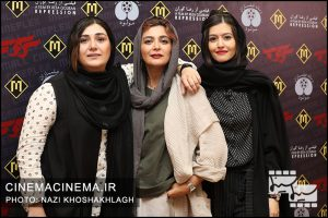 از راست پردیس احمدیه، الهام کردا و باران کوثری در اکران مردمى فیلم سرکوب