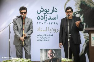 اجرای سالار عقیلی در مراسم تشییع داریوش اسدزاده