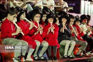 مراسم افتتاحیه سی و دومین جشنواره بینالمللی فیلمهای کودکان و نوجوانان