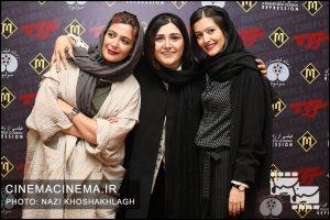 از راست پردیس احمدیه، باران کوثری و الهام کردا در اکران مردمى فیلم سرکوب