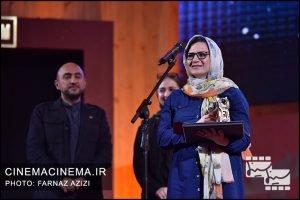 جشن مستقل مستند ایران