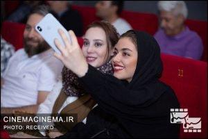 گرامیداشت روز ملی سینما