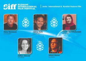 هارمین جشنواره بینالمللی فیلم سلیمانیه