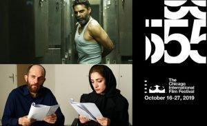 دو فیلم ایرانی در جشنواره فیلم شیکاگو