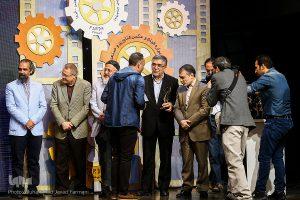 اختتامیه پنجمین جشنواره فیلم و عکس فردا