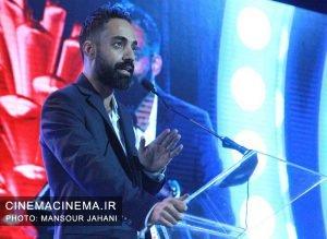اختتامیه جشنواره فیلم سلیمانیه