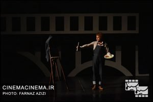 نمایش موزیکال مری پاپینز