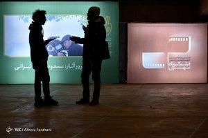 اولین شب جشنواره فیلم کوتاه تهران
