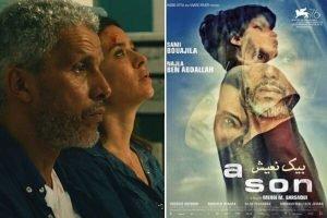 جشنواره فیلم قاهره