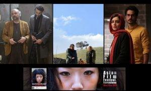 جشنواره فیلمهای آسیایی بارسلون