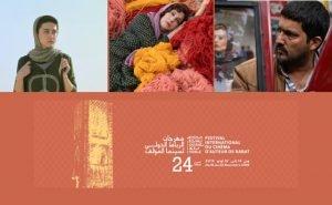 جشنواره فیلم مولف رباط مراکش