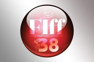 جشنواره جهانی ۳۸