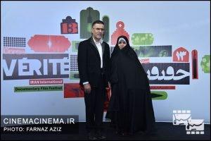 حضور حجتالله ایوبی، دبیر کل کمیسیون ملی یونسکو ایران در جشنواره سینما حقیقت