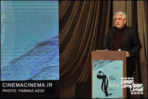 ششمین جشن نوشتار سینمای ایران