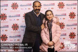اکران خصوصی فیلم «خداحافظ دختر شیرازی»