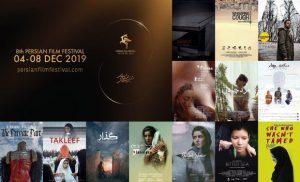 جشنواره فیلم پارسی استرالیا