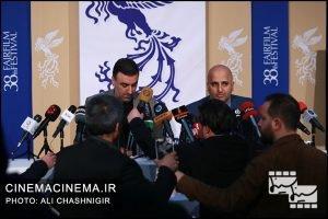نشست خبری سی و هشتمین جشنواره فیلم فجر