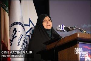 معصومه ابتکار، معاون رئیس جمهور در امور زنان و خانواده