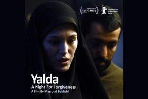 فیلم یلدا در جشنواره فیلم برلین