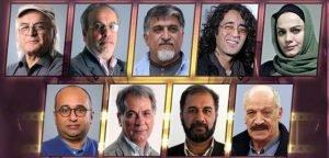 داوران سی و هشتمین جشنواره فیلم فجر
