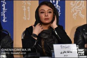 مه لقا باقری در نشست خبری عوامل فیلم شنای پروانه در سی و هشتمین جشنواره فیلم فجر