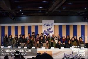 نشست خبری عوامل فیلم شنای پروانه در سی و هشتمین جشنواره فیلم فجر