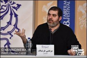 مرتضی فرشباف در نشست خبری عوامل فیلم تومان در سی و هشتمین جشنواره فیلم فجر