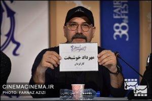 مهرداد خوشبحت در نشست خبری عوامل فیلم «آبادان یازده ۶۰» در سی و هشتمین جشنواره فیلم فجر