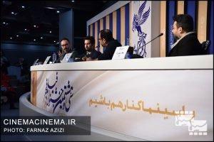 نشست خبری عوامل فیلم «آن شب» در سی و هشتمین جشنواره فیلم فجر
