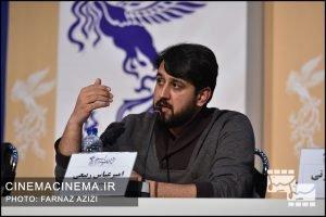 امیر عباس ربیعی در نشست خبری عوامل فیلم «لباس شخصی» در هفتمین روز سی و هشتمین جشنواره فیلم فجر