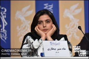 ماه منیر بیطاری در نشست خبری عوامل فیلم «لباس شخصی» در هفتمین روز سی و هشتمین جشنواره فیلم فجر