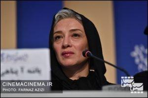 پانتهآ پناهیها  در نشست خبری عوامل فیلم «خروج» در هفتمین روز سی و هشتمین جشنواره فیلم فجر