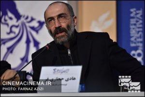 هادی حجازی فر در نشست خبری عوامل فیلم «آتابای» در هفتمین روز سی و هشتمین جشنواره فیلم فجر