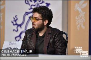 محمدرضا لطفی در نشست خبری عوامل فیلم «من می ترسم» در هشتمین روز سی و هشتمین جشنواره فیلم فجر
