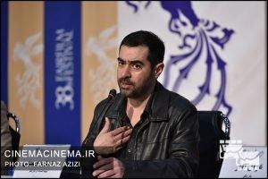 شهاب حسینی در نشست خبری فیلم «شین» در هشتمین روز سی و هشتمین جشنواره فیلم فجر