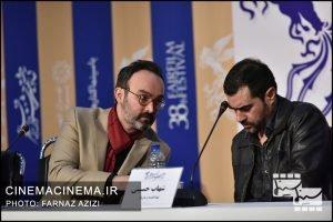 نشست خبری فیلم «شین» در هشتمین روز سی و هشتمین جشنواره فیلم فجر