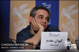 کیوان مقدم در نشست خبری فیلم «خورشید» در دهمین روز سی و هشتمین جشنواره فیلم فجر