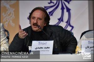 مجید مجیدی در نشست خبری فیلم «خورشید» در دهمین روز سی و هشتمین جشنواره فیلم فجر
