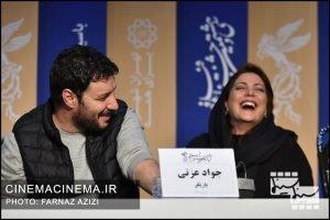 نشست خبری فیلم «خورشید» در دهمین روز سی و هشتمین جشنواره فیلم فجر